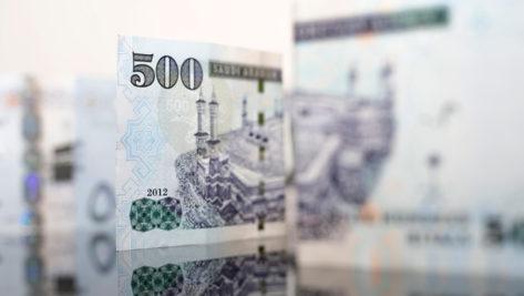 Que no son las finanzas islámicas