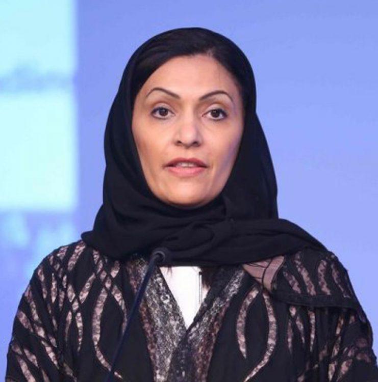 Basma AlBuharian